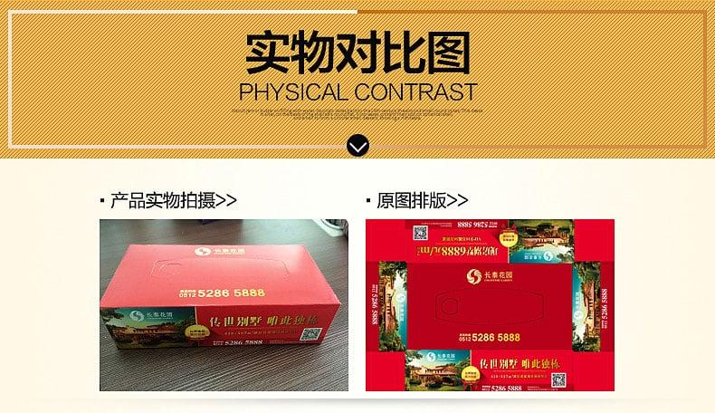 深圳餐饮纸巾,广告纸巾订做