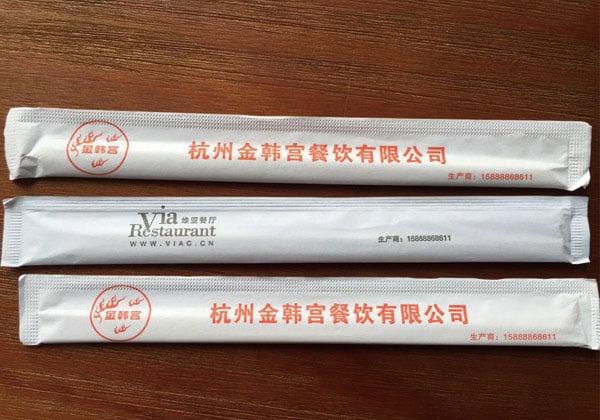 深圳高档筷子,订做品牌一次性筷子