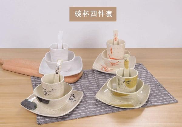 餐具四件套,餐具批发,仿瓷器碟子杯碗勺子