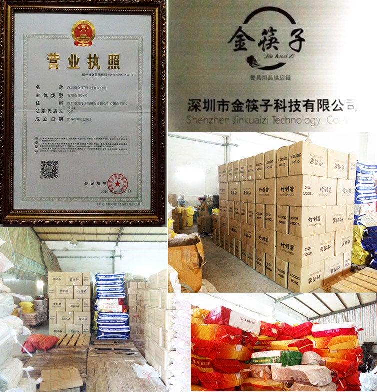 深圳筷子工厂,一次性筷子,筷子定做