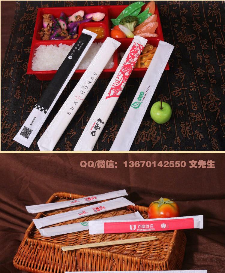 美国筷子批发