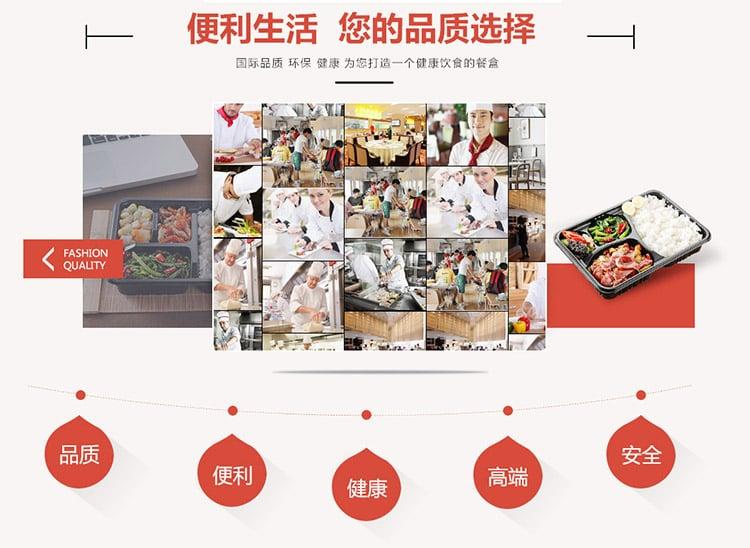 深圳市金筷子科技有限公司。东莞深圳餐具批发,具餐工厂