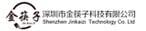 深圳市金筷子科技有限公司