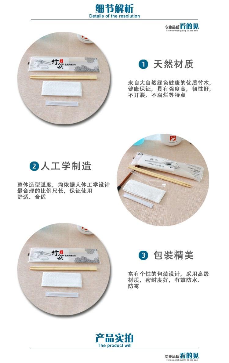 广州东莞深圳一次性筷子勺子套装