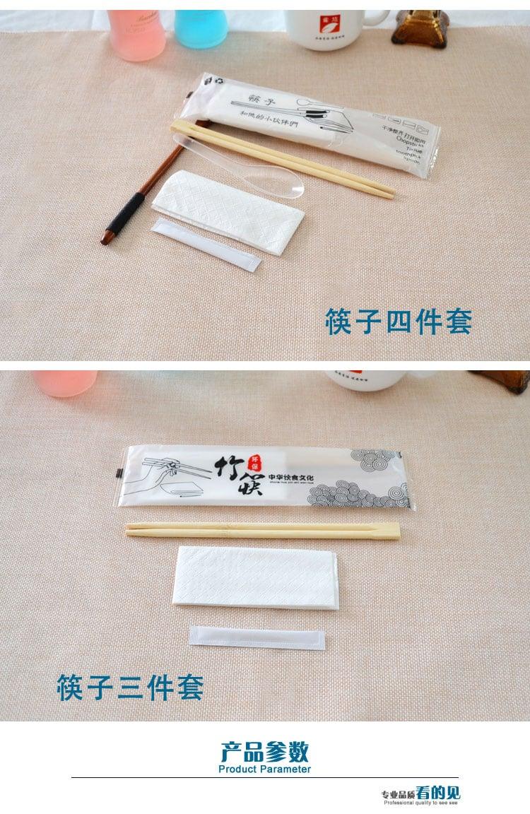 深圳龙岗平湖龙华筷子餐具套