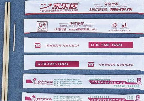 深圳筷子厂家