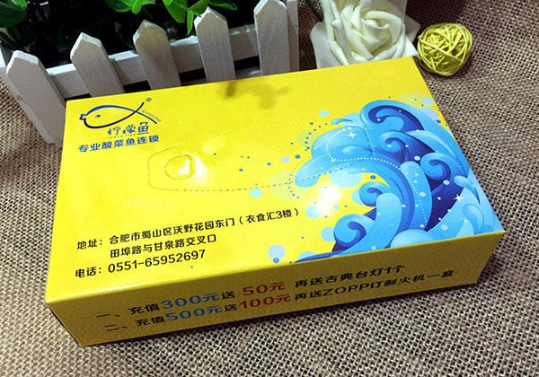 广告纸巾抽纸定做盒装纸巾定制纸巾盒抽纸宣传餐巾纸订制印刷