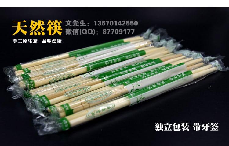 中国大陆筷子工厂