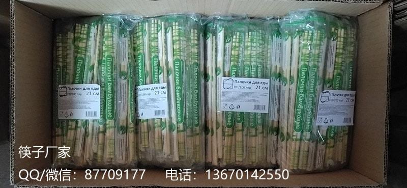 中国出口到俄罗斯的筷子,一次性竹筷子